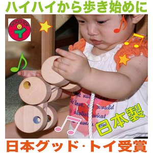 木のおもちゃ 出産祝い 1歳 誕生日/ 六輪車(ミニ) 日本製 プルトーイ 引き車 はいはいから歩き始めの動作を促す|wooden-toys