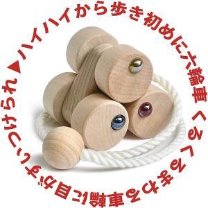 木のおもちゃ 出産祝い 知育 車 1歳 2歳 3歳/ 六輪車(S) ギフト 日本製 3ヶ月 4ヶ月 5ヶ月 6ヶ月 引プルトイ 赤ちゃんおもちゃ|wooden-toys