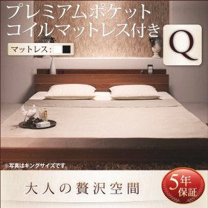 クイーンベッド(Q×1) クイーン(Q×1) 棚・コンセント付きローベッド マットレス付き プレミア...