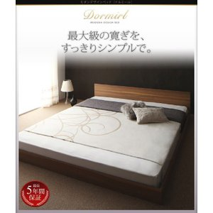 クイーンサイズベッド マットレス付き ベッド スタンダードボンネルコイル クイーン|woodliving|02