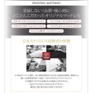 クイーンサイズベッド マットレス付き ベッド スタンダードボンネルコイル クイーン|woodliving|16