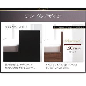 クイーンサイズベッド マットレス付き ベッド スタンダードボンネルコイル クイーン|woodliving|08