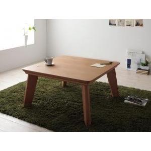 こたつテーブル 正方形(80×80) フラットヒーター おし...