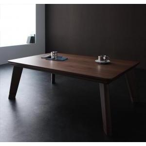 こたつテーブル 長方形(120×80) フラットヒーター お...