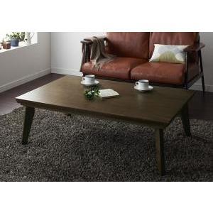 こたつテーブル 長方形(120×80) 北欧ヴィンテージ お...