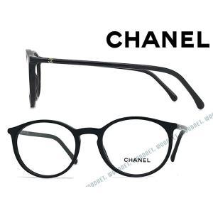 7200cd104939 CHANEL シャネル メガネフレーム ブラック 眼鏡 3372-C501