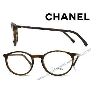 8a1486a5c4dcde CHANEL シャネル メガネフレーム ダークマーブルブラウン 眼鏡 3372-C714
