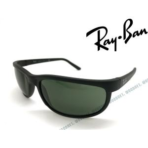 RayBan レイバン PREDATOR2 ブラックサングラ...