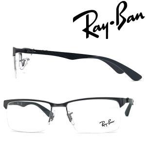 ■ブランド名 Ray Ban ■品名 8411 マットシルバーメガネフレーム 眼鏡 ■品番 0RX-...