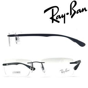 RayBan レイバン メガネフレーム ブランド 縁無し フチなし 8724-1128