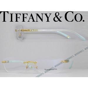 Tiffany & Co. ティファニー メガネフレーム 縁無し フチなし 0TF-1090-6002