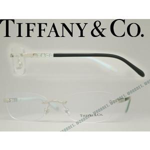 Tiffany & Co. ティファニー メガネフレーム 縁無し フチなし 0TF-1090-6047