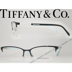 Tiffany & Co. ティファニー メガネフレーム 0TF-1111B-6097 ブラック