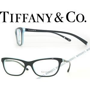 Tiffany & Co. ティファニー メガネフレーム 0TF-2078-8163 ブラック×スカイブルー