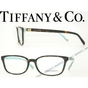 Tiffany & Co. ティファニー メガネフレーム 0TF-2094-8134
