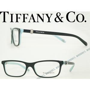Tiffany & Co. ティファニー メガネフレーム 0TF-2112-8055 ブラック×スカイブルー