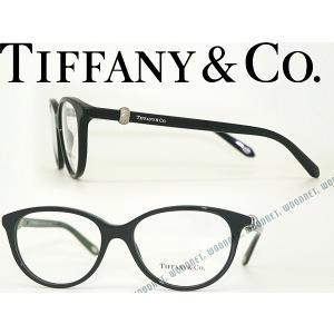 Tiffany & Co. ティファニー メガネフレーム 0TF-2113-8001 ブラック