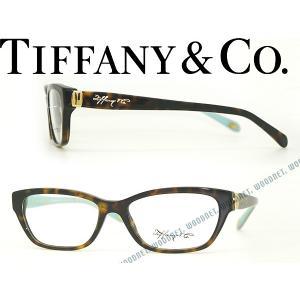 Tiffany & Co. ティファニー メガネフレーム 0TF-2114-8015 鼈甲柄ブラウン×スカイブルー