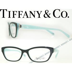 Tiffany & Co. ティファニー メガネフレーム 0TF-2114-8055 ブラック×スカイブルー