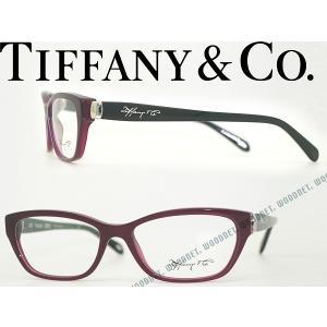 Tiffany & Co. ティファニー メガネフレーム 0TF-2114-8173 クリアワインレッド