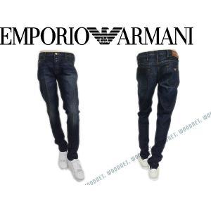 EMPORIO ARMANI エンポリオアルマーニ デニムパンツ ジーンズ ANJ07-S3-15