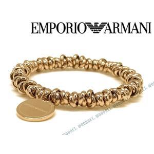■ブランド名  EMPORIO ARMANI ■品名  EGS2490221 ゴールド ブレスレット...