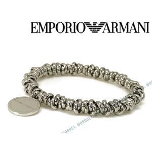 ■ブランド名  EMPORIO ARMANI ■品名  EGS2491040 シルバー ブレスレット...