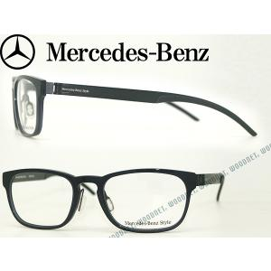 Mercedes-Benz メガネフレーム ブランド M8002-000C