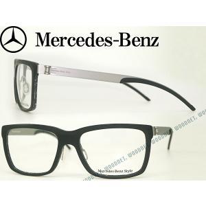 Mercedes-Benz メガネフレーム ブランド M8003-000A