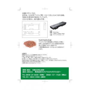 重石 プラスチック製  工事等A型看板用 オモリちゃん 3個セット|woodplastic|03