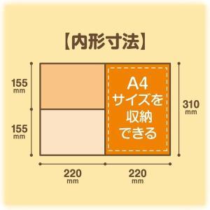 アスカ どこでも学習台 DSK01|woodrium|06