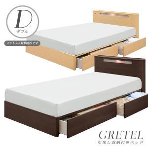 ベッド ダブルベッド フレームのみ 収納付きベッド ベッドフ...