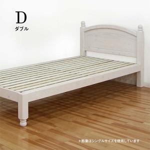 ベッド ダブルベッド フレーム単体 カントリー調 天然木 安...