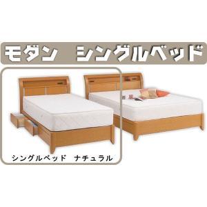 ベッド シングルベッド フレーム単体 引き出し 宮付き 収納...