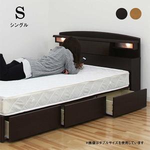 ベッド シングルベッド マットレス付き 多機能 引き戸付き ...