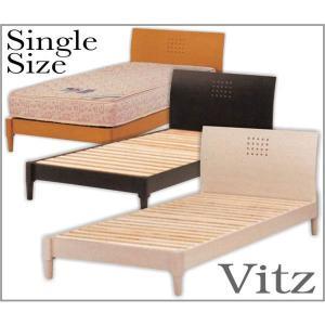 ベッド シングルベッド フレーム単体 すのこベッド ホテル仕...