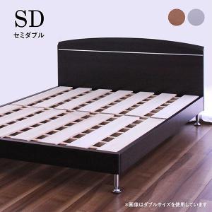 ベッド セミダブルベッド ベッドフレームのみ すのこベッド ...