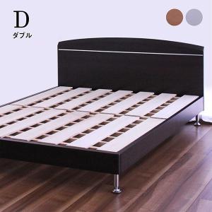 ベッド ダブルベッド フレームのみ すのこベッド ローベッド...