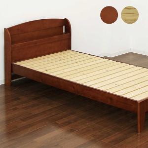 ベッド シングル シングルベッド サイズ フレーム すのこ ...