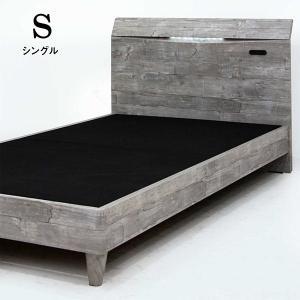 ベッド シングル ベッドフレームのみ おしゃれ アンティーク...