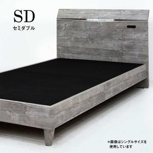 ベッド セミダブル ベッドフレームのみ おしゃれ アンティー...