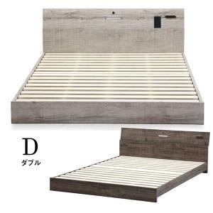 間接照明のようなLEDライトのダブルサイズ マットレス付きベッド 3D風 アンティークウッド調なデザ...