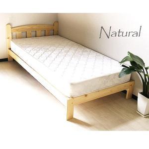 ベッド シングルベッド すのこベッド カントリー調...