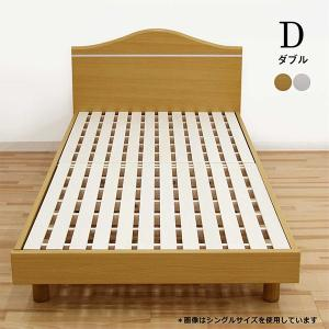 すのこベッド ベッド ダブル ベッドフレームのみ モダン お...