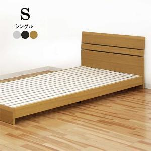 ベッド シングルベッド フレーム単体 ローベッド フロアベッ...