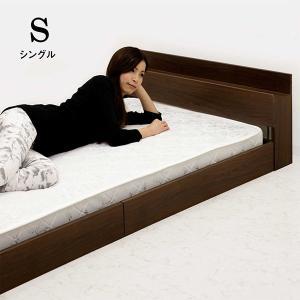 ベッド シングル ローベッド すのこ 木製 マットレス付き ...