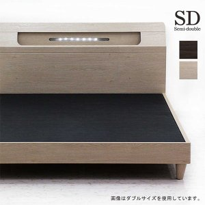 3Dダメージ加工がおしゃれな、他のベッドとは一味違うセミダブルベッド  ■マットレスは別売りです。 ...