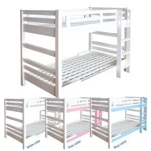 上段下段と組外しセパレートしてご使用可能 ベッドの枕元には2口コンセント付き  ■マットレスは別売り...