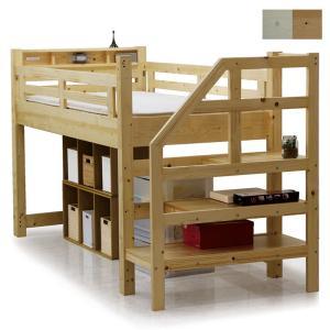 階段幅は約38cmあるので大人でも余裕で登れます 枕元にはスマホやゲーム機器の充電に便利な2口コンセ...