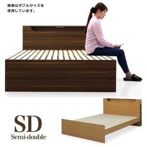 セミダブルベッド フレーム 高さ調節 すのこ ベッド ベット ベッドフレーム 本体 フレームのみ ナ...